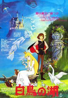 El Lago de los Cisnes - 1981 - (DVDRip Japones Sub. Español)(Varios) 21