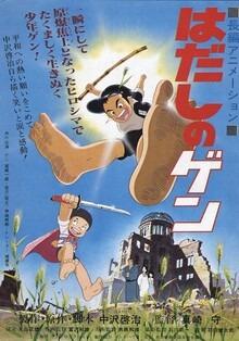 Barefoot Gen - 1983 - (BDRip Japones Sub. Español)(VARIOS) 1