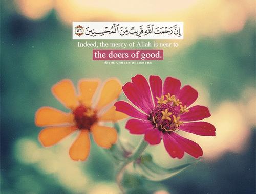 اجمل صور اسلامية وأدعية مكتوبة علي صور دينية ميكساتك