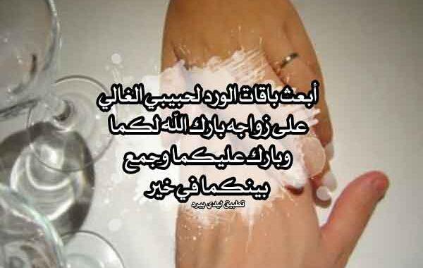 Mohammed On Twitter للمحتاجين من المقبلين على الزواج الله