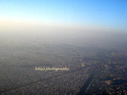 aerial view towards agra