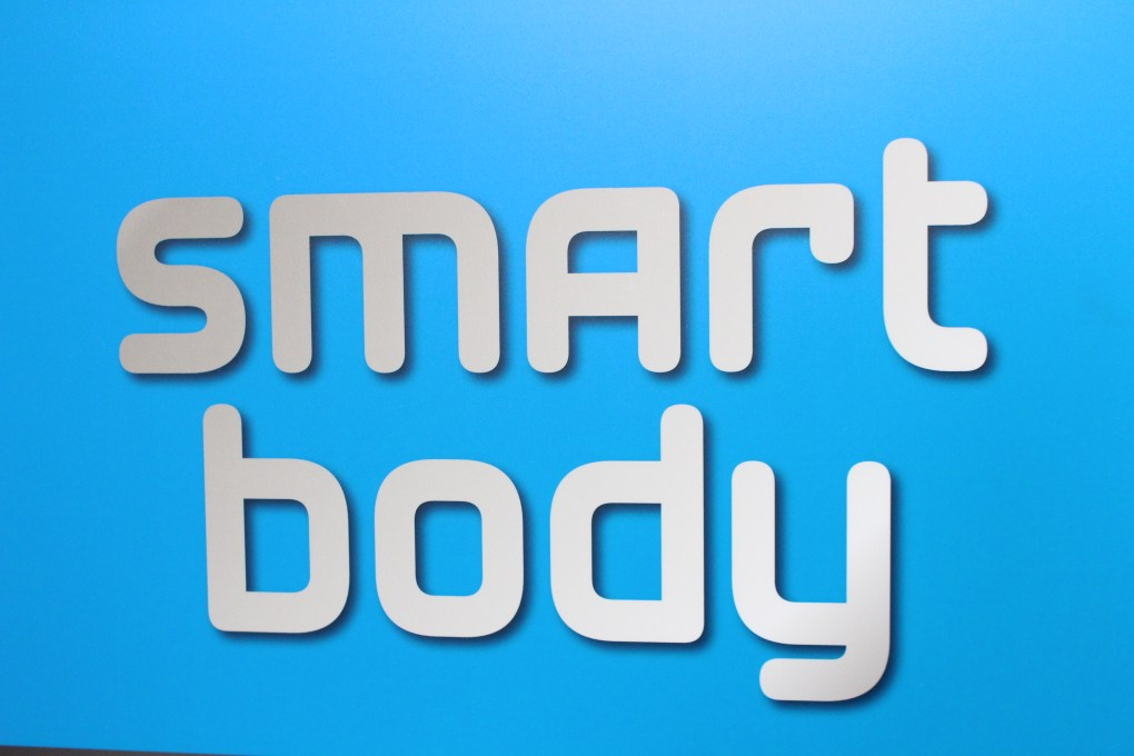 alt-smart-body-logo