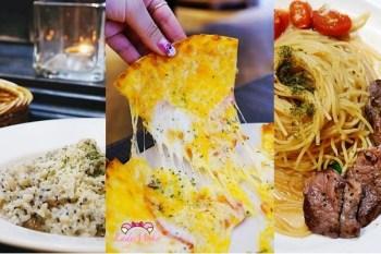 新竹東區》Elsa艾莎異國美食。大推瑪格麗特義式薄餅披薩♥多人聚餐推薦餐廳
