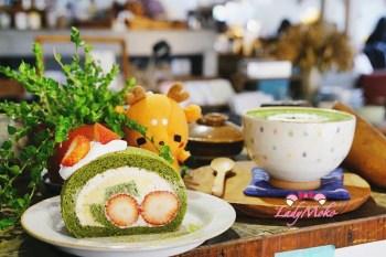民生社區下午茶》Afterhours Cafe,在日系文青雜貨店中品嘗甜點咖啡輕食