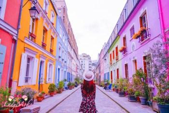 巴黎秘密景點》夢幻彩色小屋街道Rue Crémieux