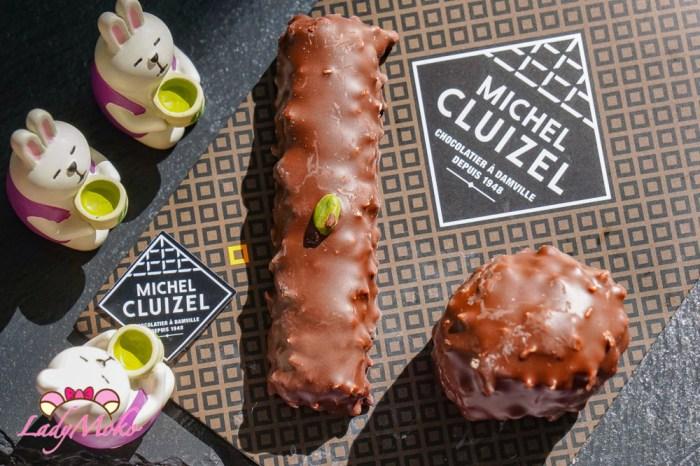 巴黎甜點|Michel Cluizel米歇爾‧柯茲,莊園級精品巧克力專賣店