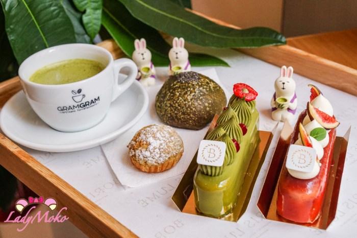巴黎甜點 Boris Lumé, 抹出新高度!超濃抹抹茶法式甜點,抹茶教主強力推薦
