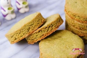 抹茶布列塔尼酥餅食譜 法式經典甜點Sablé Breton au Matcha