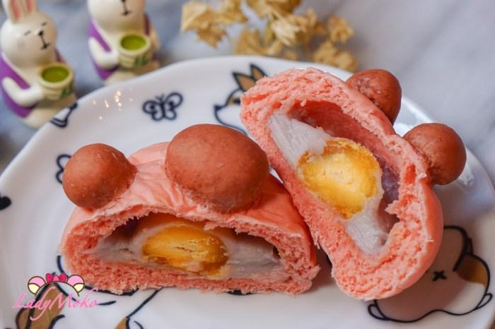 芋泥鹹蛋黃貓肉球餐包食譜 生吐司食譜使用 Salted Egg Yolk Taro bun Recipe / 生食パンレシピ