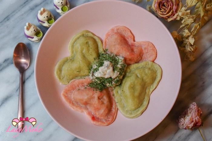 情人節愛心餃義式Ravioli食譜 菇菇菠菜Ricotta cheese瑞可塔起司內餡