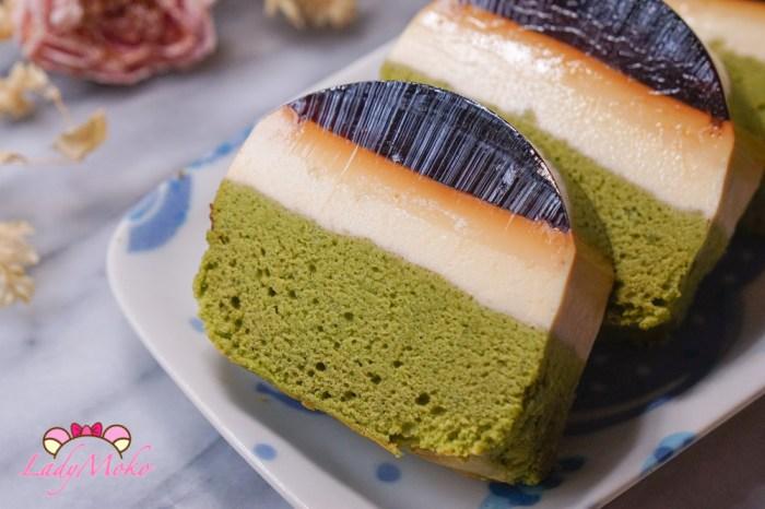 焦糖布丁抹茶蛋糕|三層不同口感一次品嚐,超好吃不失敗簡單食譜