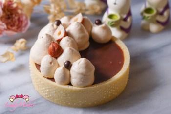 100%焦糖慕斯法式生巧克力榛果塔|法芙娜 36%焦糖巧克力使用/與Caoca Barry做比較