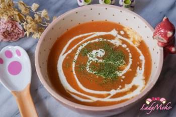 牛肉番茄濃湯Beef Tomato Soup食譜|健康營養好喝又簡單