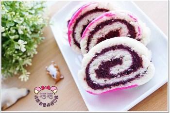 食譜 》桑葚卡士達天使蛋糕捲。超健康又好吃到犯規♥(大量消耗蛋白、果醬果泥)