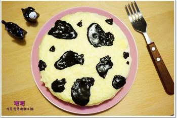 食譜|非常檸檬乳酪巧克力乳牛天使蛋糕。可愛又好吃♥奶油乳酪夾餡,百搭又美味