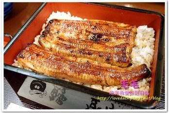 東京上野美食 》鰻登亭。魂牽夢繫的感動就是這鰻魚飯的美味,好吃到會想哭!!!!