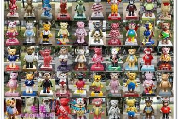 台中 》旅行:2013泰迪熊台中樂活嘉年華。50隻熊熊入記憶卡 ! (草悟道+勤美術館+秋紅谷) | 誠品綠園道聖誕裝置藝術 (圖多)