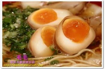 台北中山 》食記:誠屋拉麵。來中山吃拉麵,台灣人口味的細麵日式拉麵