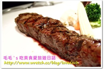 台北大安 》食記:沃克牛排(敦南店)。白金級的美國牛肉(邀約)