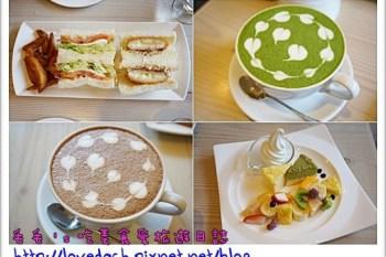 台北中山 》食記:KONAYUKI 粉雪北海道Style Cafe。北海道直送抹茶乳酪蛋糕♥彷彿置身日本享用下午茶的美好享受