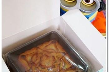 中秋月餅 》歐華酒店歐麗蛋糕坊。2015中秋廣式月餅,超大月餅4種口味,送禮大方(宅配團購 禮盒)