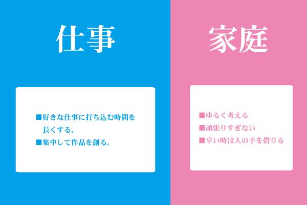 20160430_3
