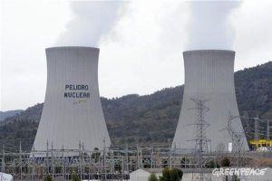 Torres de refigeración, planta nuclear en Cofrendes