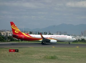 Hainan Airlines se renforce au Cambodge