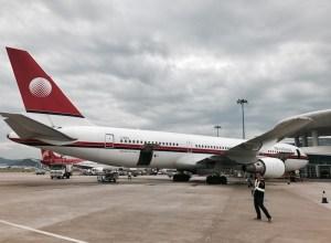 Meridiana atterrit en Chine