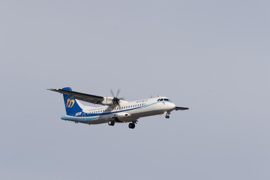 Premier ATR pour la filiale régionale de China Airlines