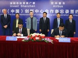 Airbus-Innovation-Centre-shenzhen-signature