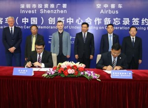 Airbus-Innovation-Centre-shenzhen-signature