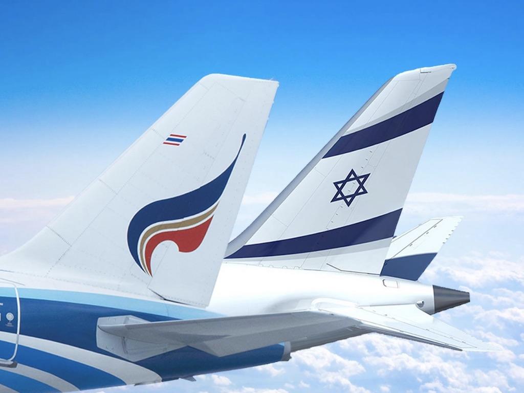 Bangkok Airways et EL AL en partage de codes