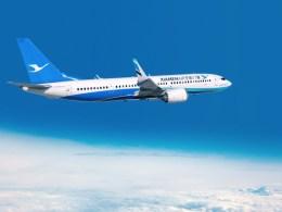 Boeing_737_MAX_200_Xiamen_Airlines