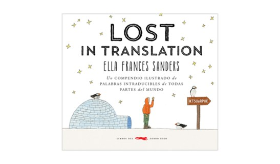 Lost in translation, de Ella Frances Sanders