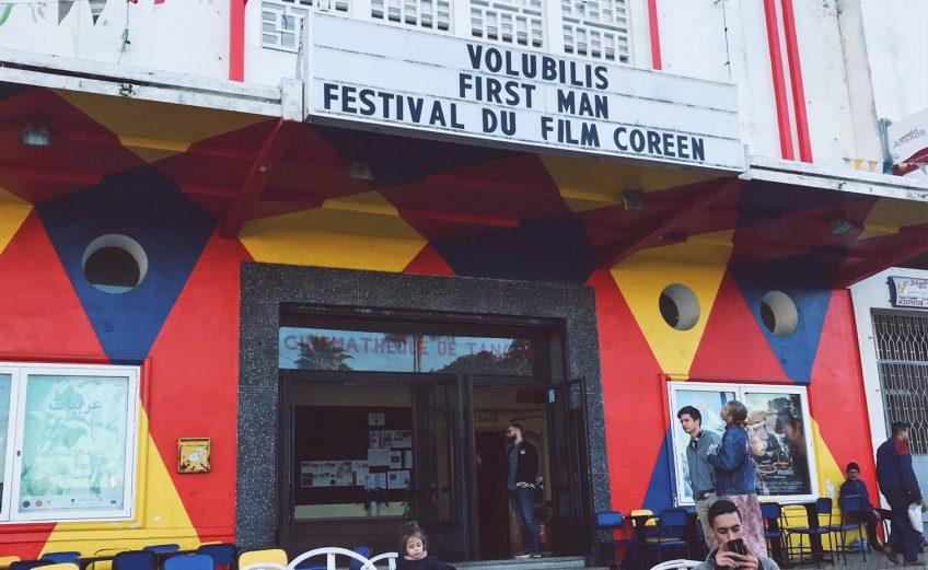 Tanger cinema Rif