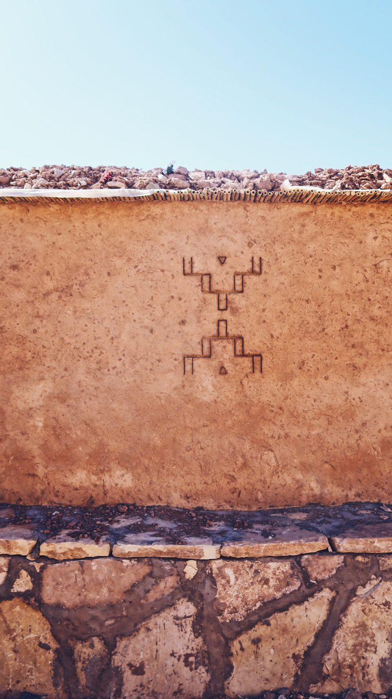Voyage au Maroc Tizi n'Tichka signe berbère