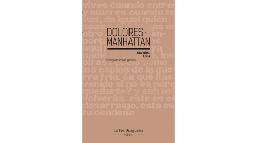 Dolores-Manhattan