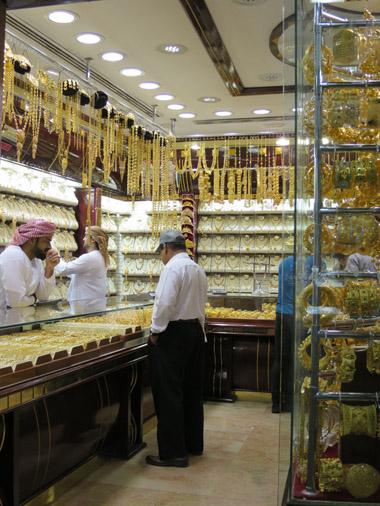 Jewellers in Dubai