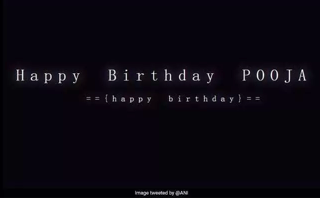 Jamia Milia Islamia Website HAcked with Happy Birthday Pooja message