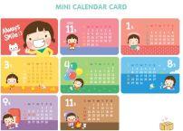 3d11b-minicalendarcard