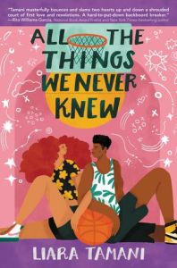 Things We Never Knew
