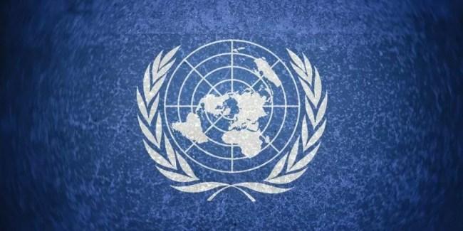 ONU declara arbitraria la detención del expresidente Martinelli y exhorta al Estado Panameño a indemnizarlo