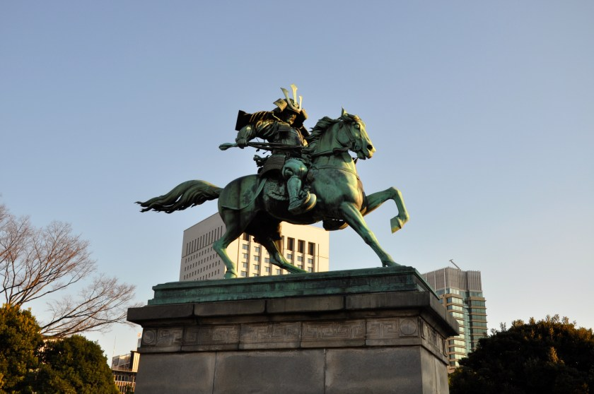 Tokyo Imperial Palace, Japan