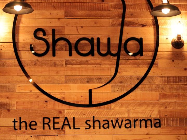 Shawa-Chamberi-Cartel