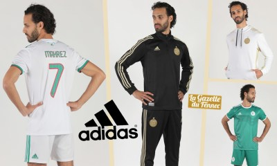 adidas collection maillot can 2019