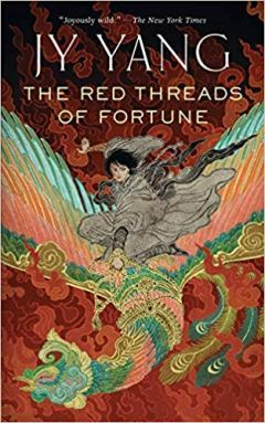 Yang JY, The red threads of Fortune