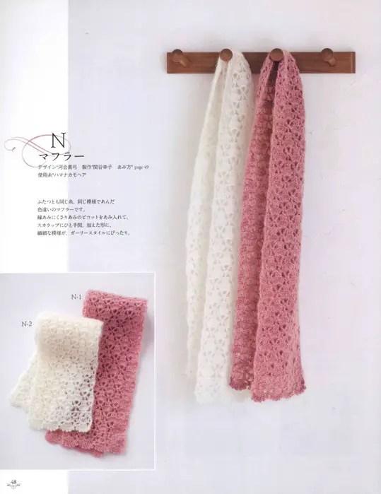 Une écharpe pour toutes les saisons