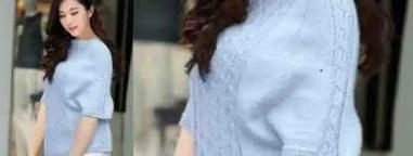 Un pull tricoté avec des manches raglan