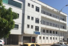 Esta es la sede principal de la Fiscalía General de la Nación en Riohacha.